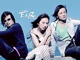 Taiwanese Band - F.I.R Wallpapers8 pics