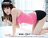 Chinese Sweet Yong Girls Wallpapers26 pics