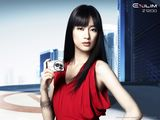 Casio Exilim Digital Cameras Ads & Models26 pics