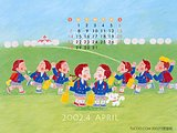 April 2002 Calendar Wallpapers14 pics