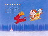December 2003 Calendar Wallpapers10 pics