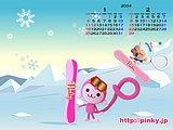 January 2004 Calendar Wallpapers33 pics