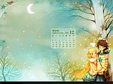 December Christmas Calendar wallpapers54 pics