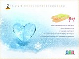Dreamlike Scene Calendar Wallpapers (Vol.2)27 pics